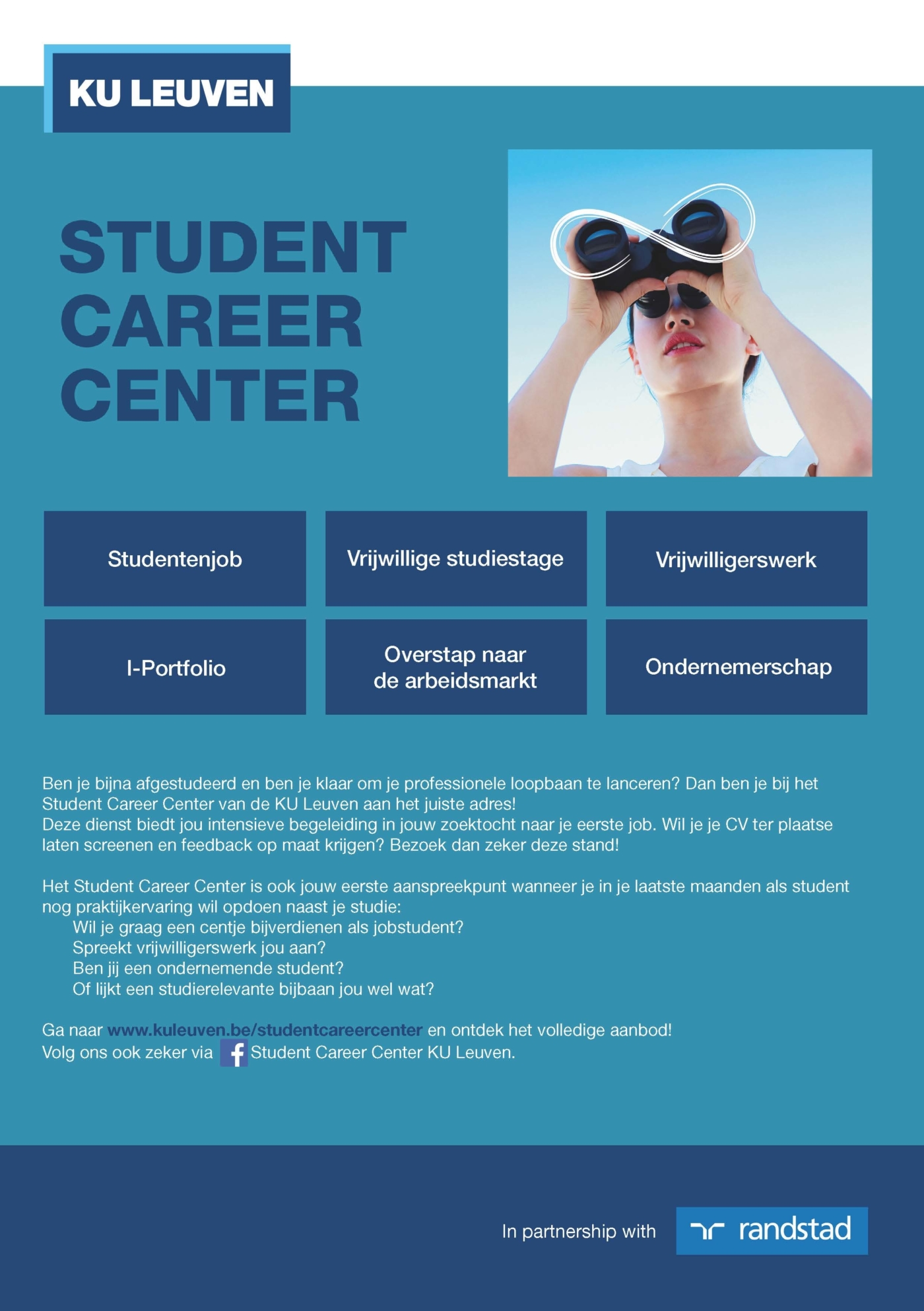 Student Career Center